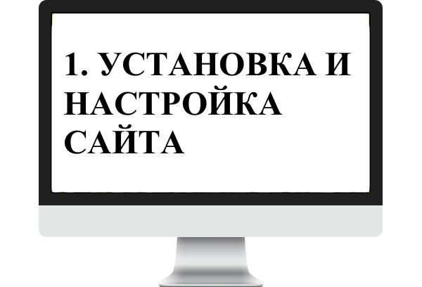 iMac-PSD-Templates-6 copy