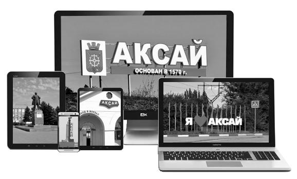 Закажите качественный сайт под ключ всего за 5000 руб. Мы работаем в Ростове-на-Дону, Аксае и других городах Ростовской области.